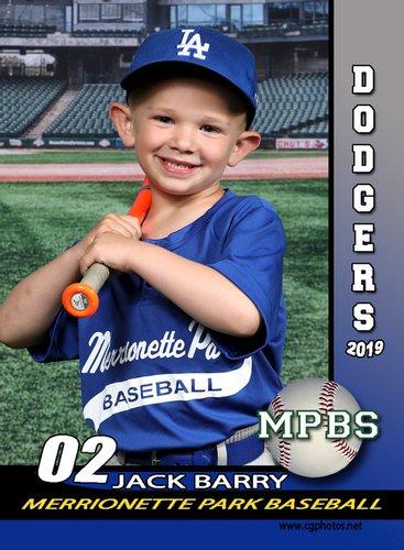 TRADER PHOTO (Baseball)
